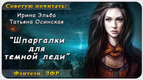 Видеоролик про обидчивую русскую девушку с бледной кожей — img 8