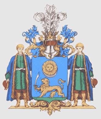 правильный герб