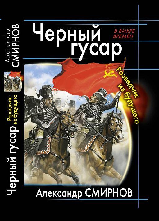 http://samlib.ru/img/a/aleksandr_w_s/4g/4ergus2.jpg