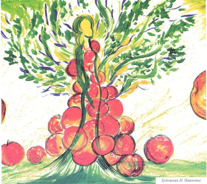 Нарисовать молодильные яблоки