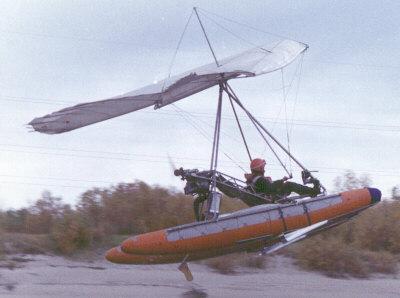 лодка мотодельтаплан
