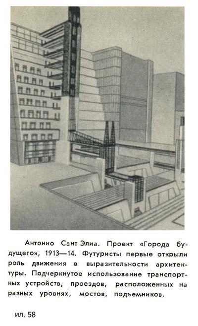 Баглий Павел Николаевич.