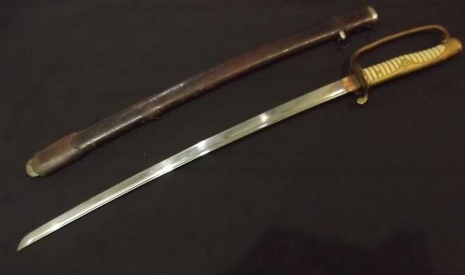 Kyu gunto [wiki]