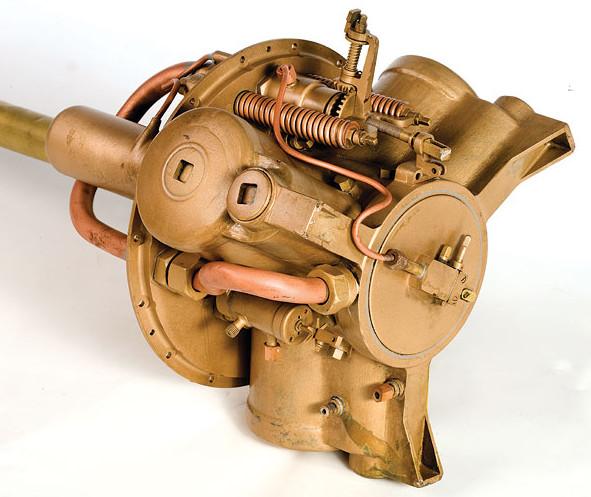 Motor [wiki]