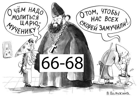 erotika-chekist-30