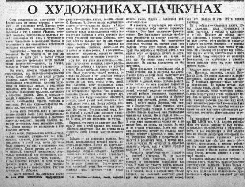 1936 от 19 201421 июняизвестия
