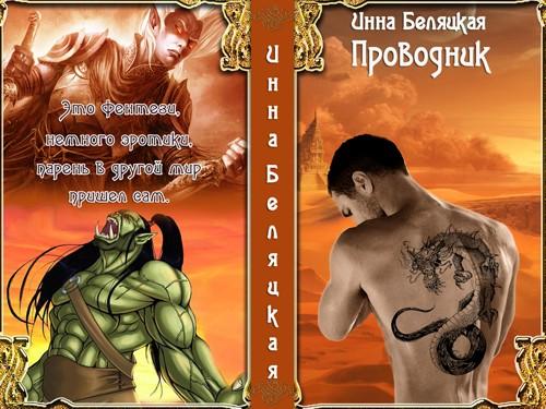lyubovnaya-erotika-chitat