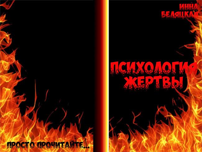 Чеченские порно звезды фото