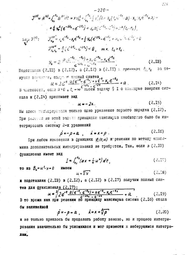 Dissertation proposal service literature review