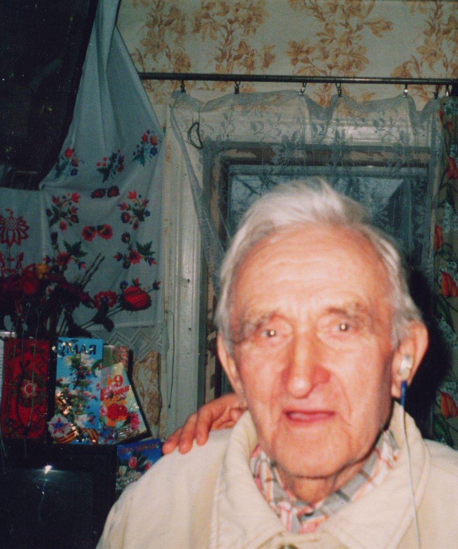 Бухтияров Денис Петрович. истории деда Степы
