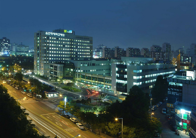 Госпиталь Сунчонхян (Soon Chun Hyang)