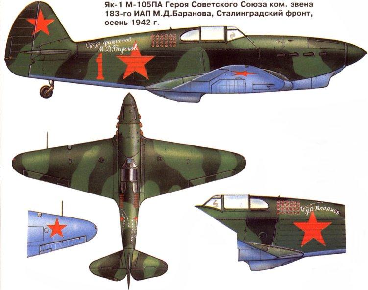 як -9:
