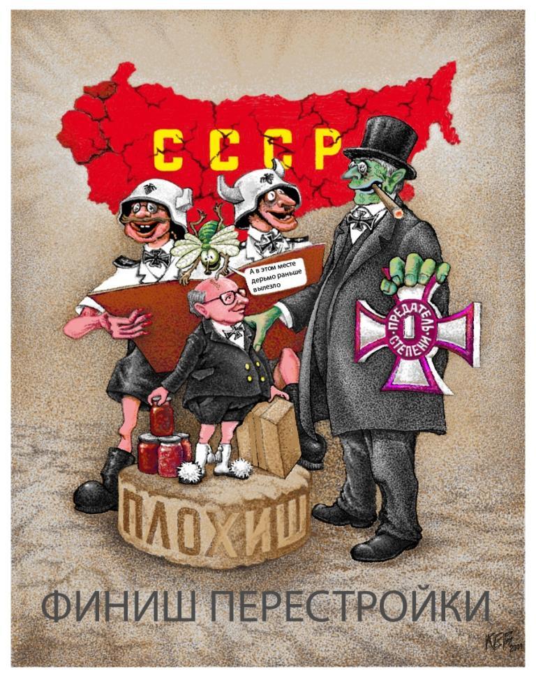 Сказки русских советских писателей читать