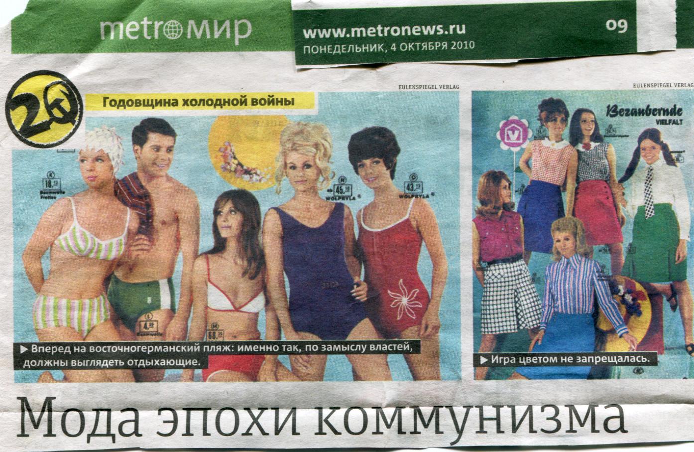 коврики резиновые кaмри 40 укрaинa