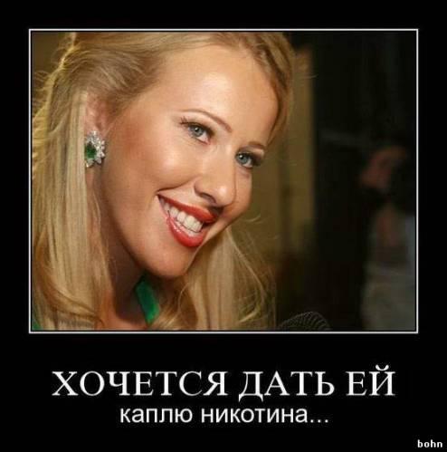 шендерович проститутка