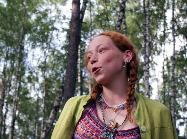 Елена михалкова книги читать онлайн улыбка пересмешника