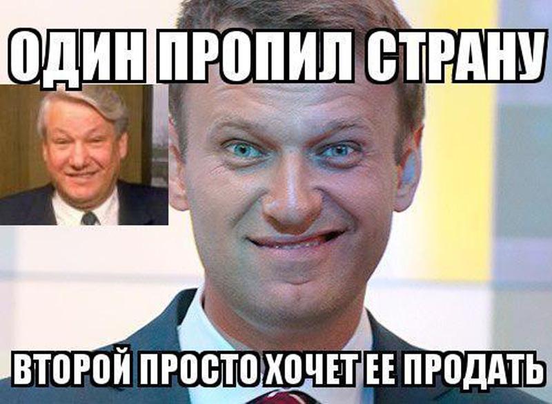 Анекдоты Про Навального