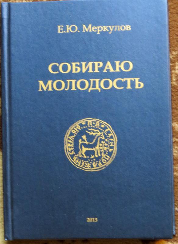 Сборники казачьих песен скачать торрент.