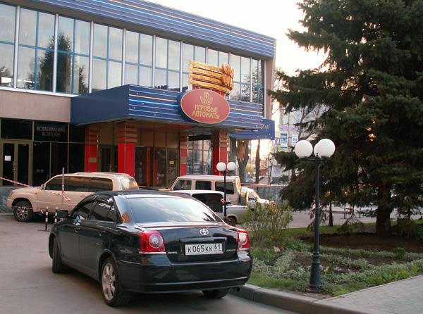 краснодар казино