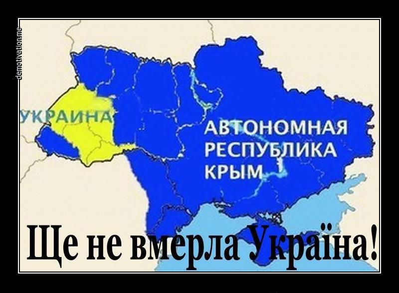 """Беспилотник """"Армии SOS"""" заснял военную технику террористов на окраине Луганска - Цензор.НЕТ 9690"""