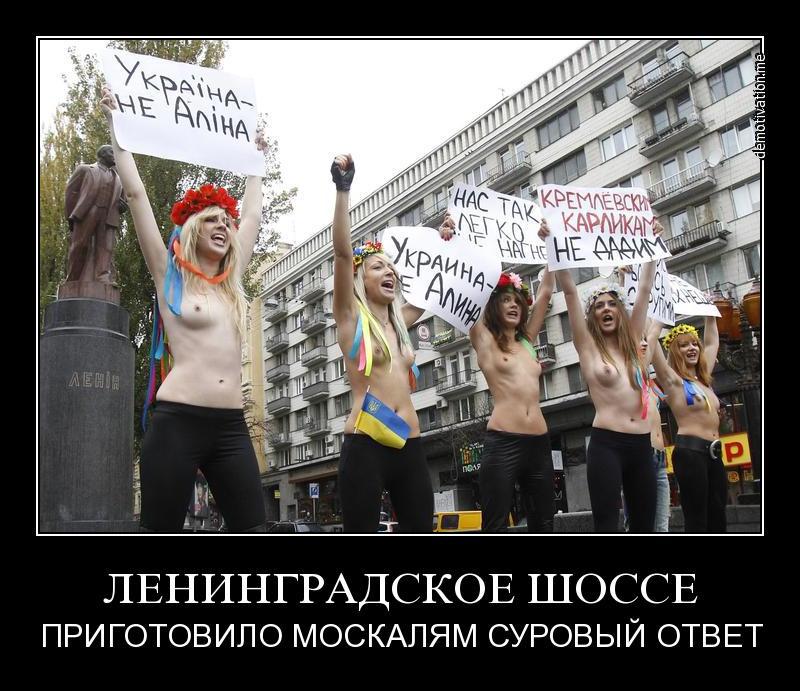 украины все шлюхи