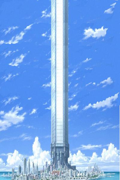 Башня - основание []
