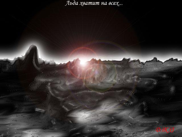 Иллюстрация к: Свобода (svoboda)