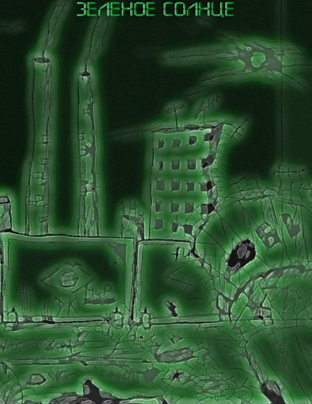 """Иллюстрация к: Отрывок главы про Страйка 2 или """"апокалипсис сегодня"""" (z-glava-strike-1)"""