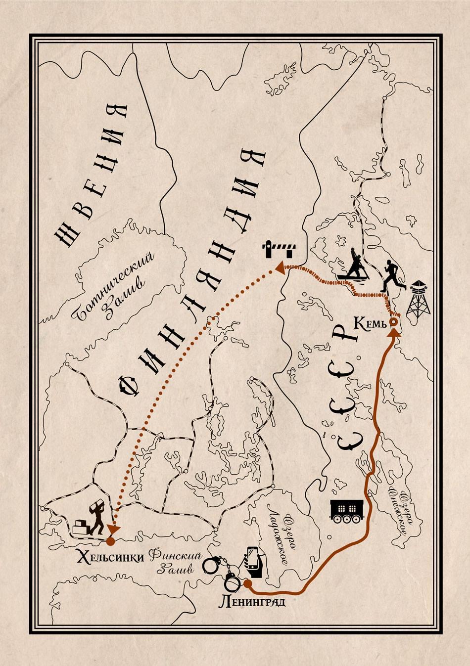 Карта большая []