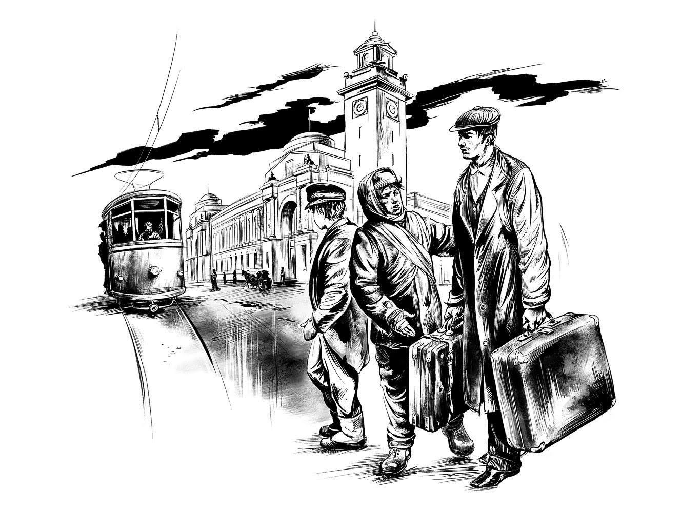 Москва []