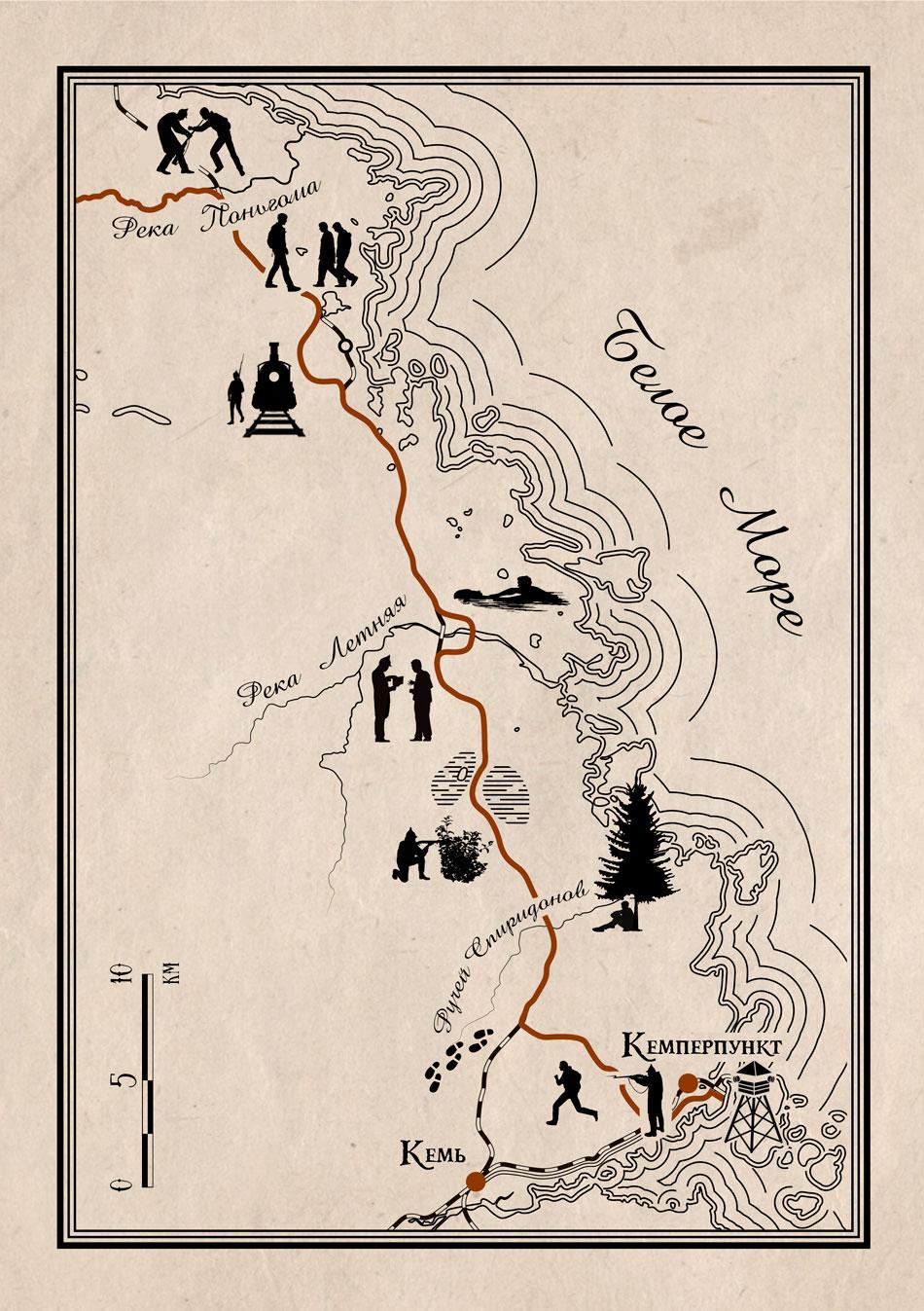 Карта 1 []