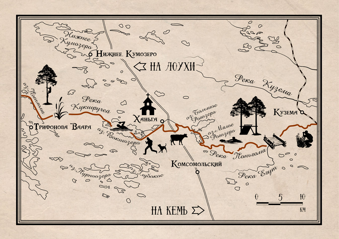 Карта 2 []