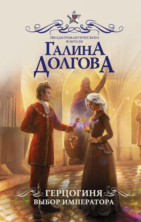 Скачать бесплатно книгу нищенка и король