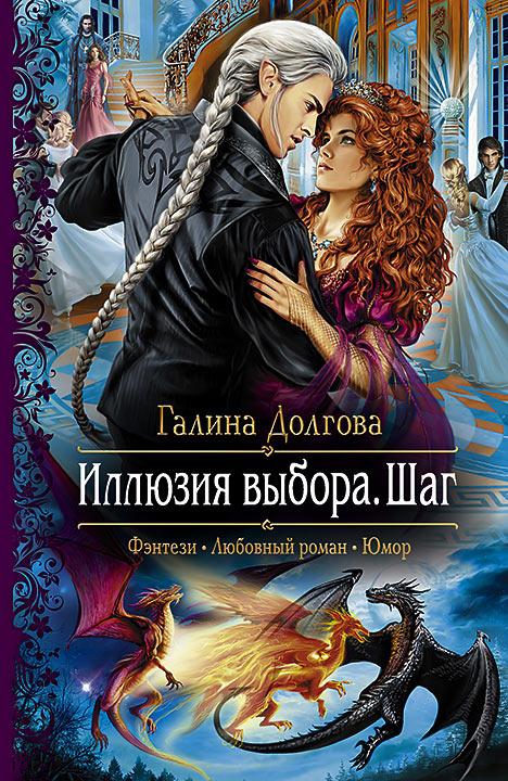 Лучшие книги фантастика зарубежные про
