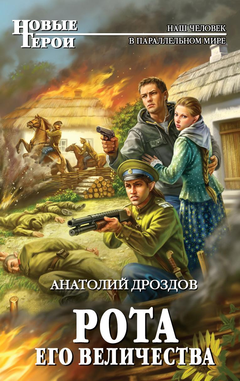 Анатолий Федорович Дроздов Самец Взъерошенный 2