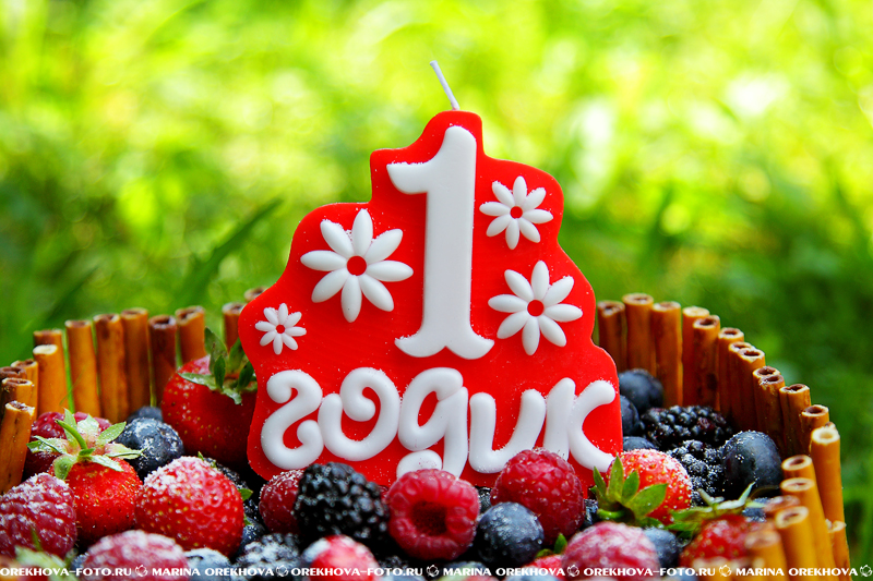 Открытка с днем рождения 1 год