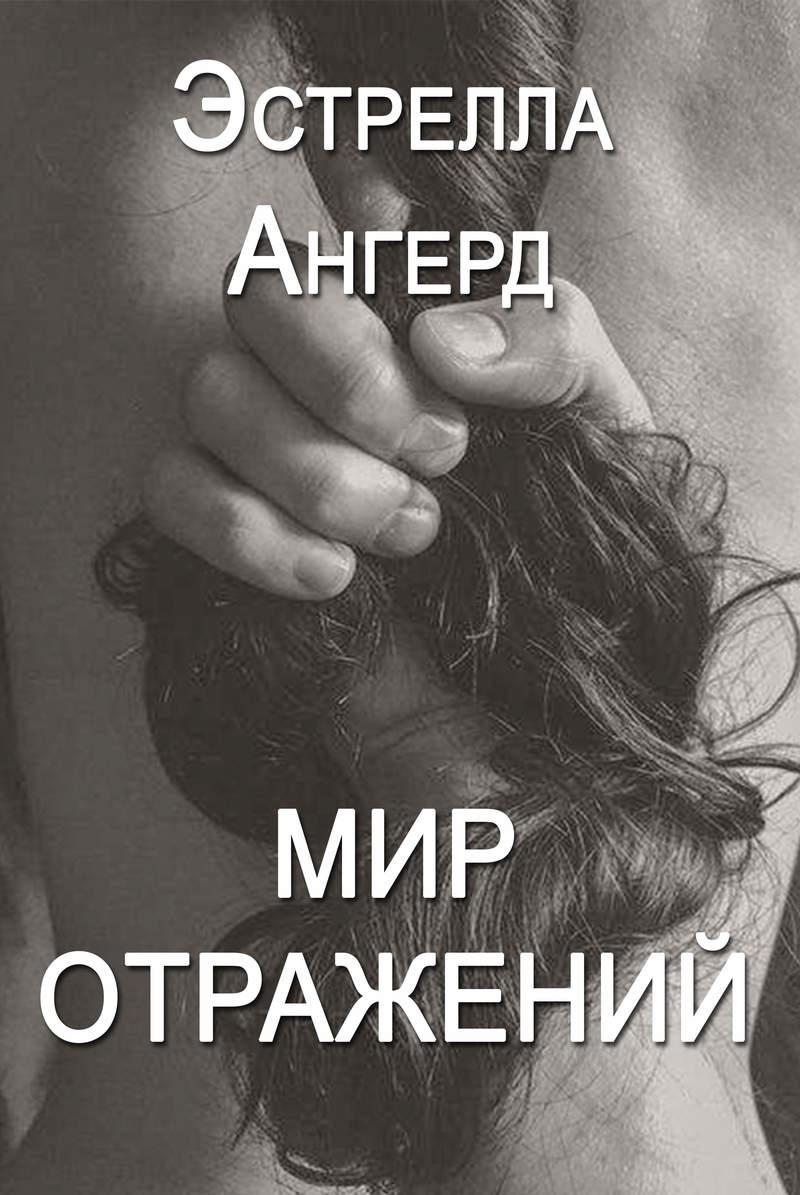 что, ничем могу мастурбация русская версия вот давайте