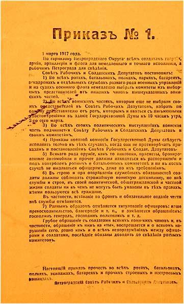 Федоров Олег М..