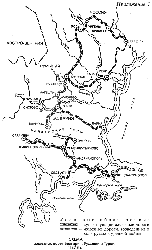 висит схема железных дорог