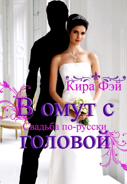 seksualnie-pristavaniya-k-nepristupnoy-devushke-v-lesu-porno-telka-chut-ne-poteryala-soznanie-ot-gruppovoy-ebli