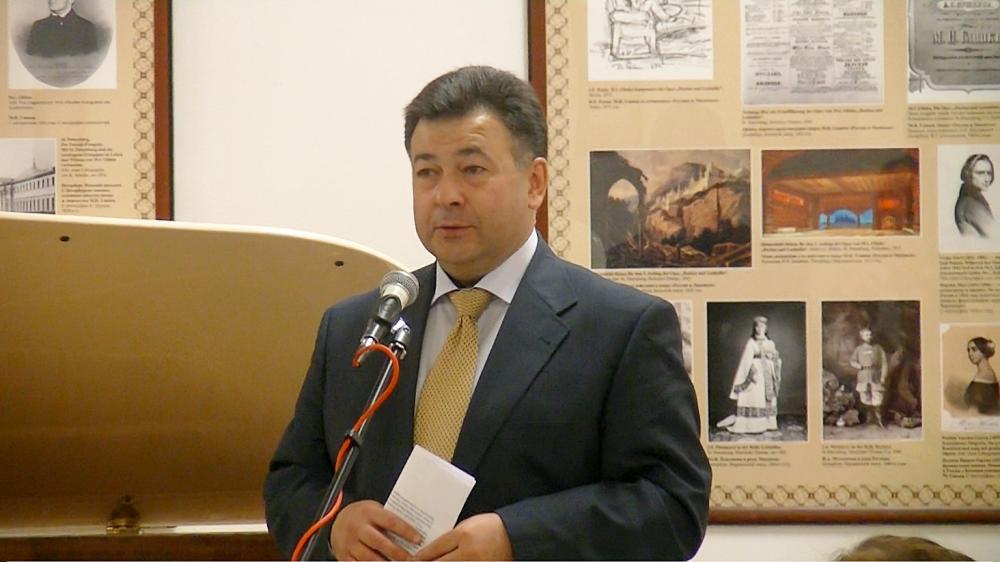 бланк михаил аркадьевич - фото 7