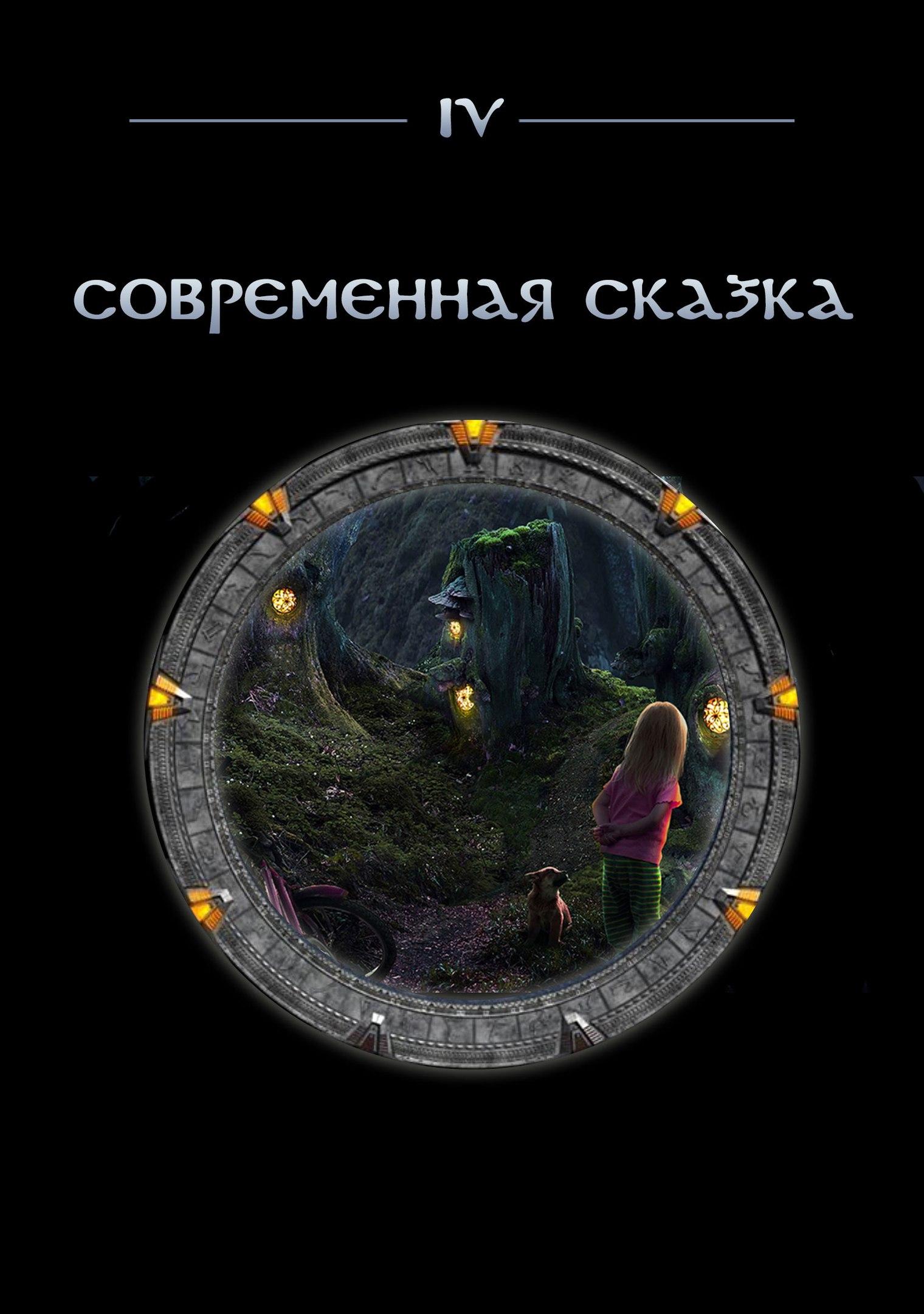 Смотреть Не рот, а портал в ад: в сети подняли на смех гламурных красавиц Украины видео