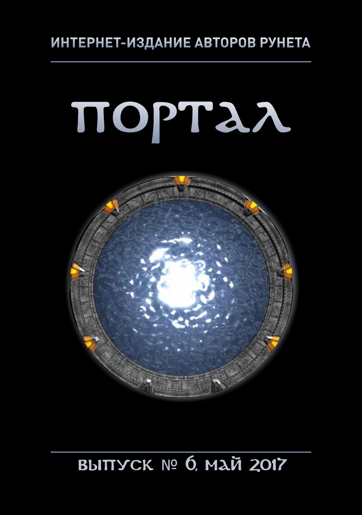 Вулкан играть на телефон Кичменгский Городок скачать Приложение казино вулкан Краснокаменс download