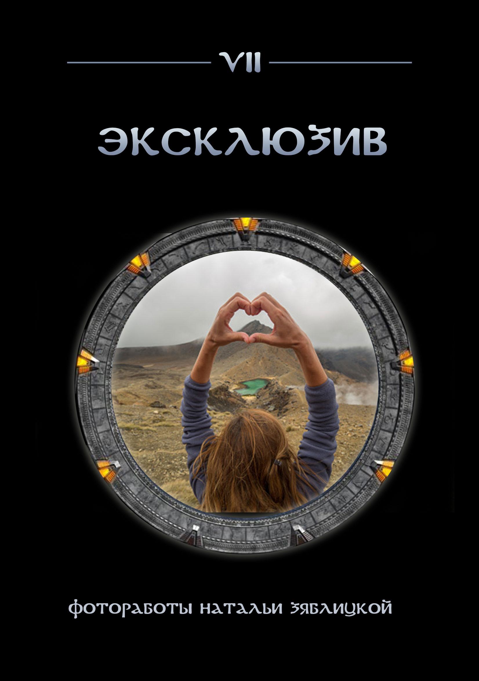 Вулкан играть на телефон Кичменгский Городок скачать Вулкан играть на телефон Альметьевск поставить приложение