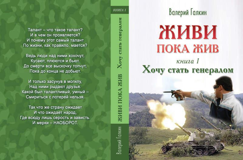 ochen-hochu-bolshoy-klitor-kak-ego-dobitsya-chtobi-on-vilez