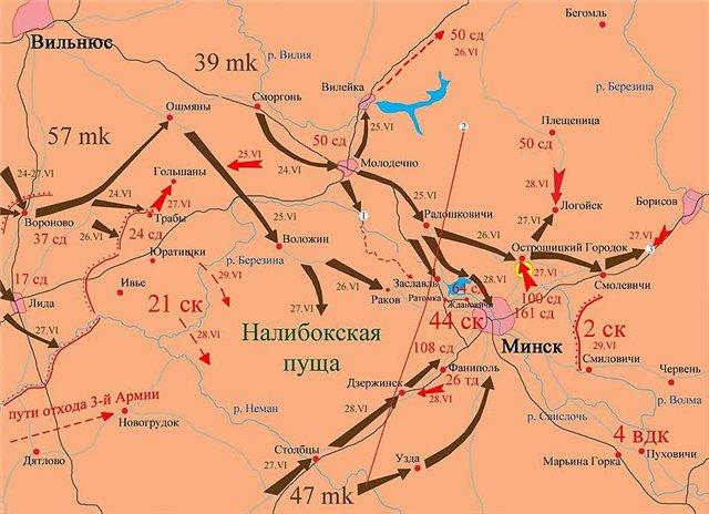 Фото 001: Карта-схема обороны