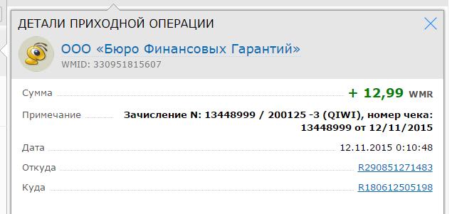 http://samlib.ru/img/g/gluckij_s_w/avtorstvo/02_.jpg