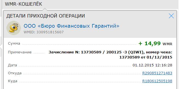 http://samlib.ru/img/g/gluckij_s_w/avtorstvo/03_.jpg