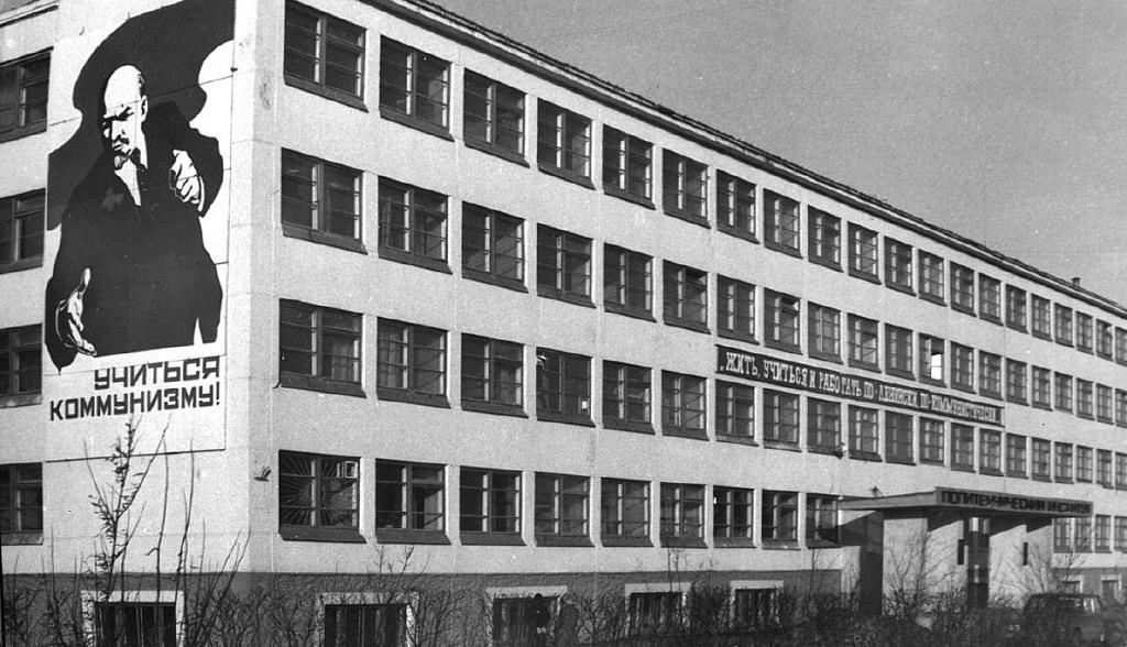 Юридический институт екатеринбург