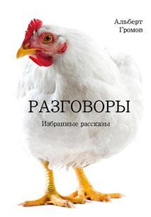 Зимние комбинезоны украинских производителей